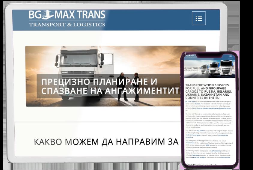 MAX TRANS Company Page
